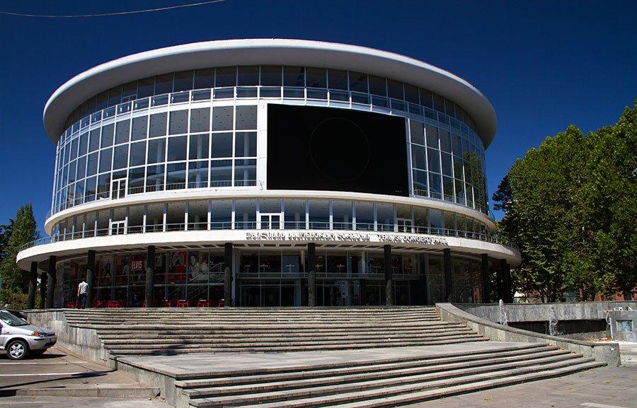 Tbilisi,_Georgia_—_Tbilisi_State_Concert_Hall_Building